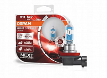 Лампа галогенная Osram Night Breaker Laser +150% H11 (PGJ19-2) 12V-55W (2шт) DuoBox