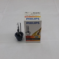 Лампа ксеноновая Philips D2R 85126VIC1 Vision  коробка